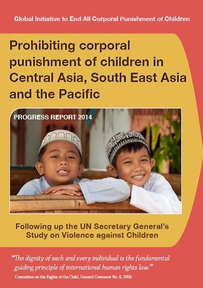 central-south-east-asia-pacific-report-2014-cover