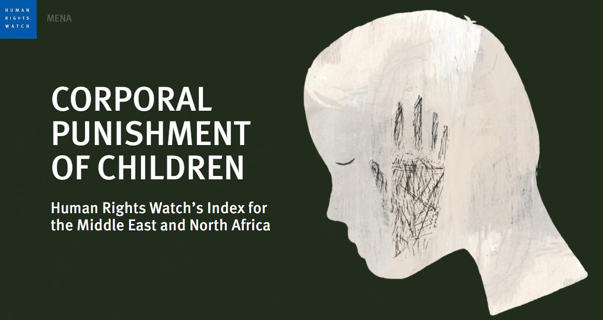 HRW Index on Corporal Punishment in MENA